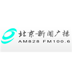 Beijing News Radio 100.6 FM China, Beijing