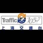 Shanghai Traffic Radio 105.7 FM People's Republic of China, Shanghai