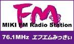 FM Miki 76.1 FM Japan