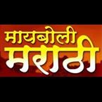 Maayboli Marathi India