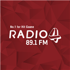 Radio 4 FM 89.1 FM United Arab Emirates, Dubai