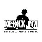 KEXXX Light Ukraine