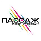 Радио Пассаж | Radio Passazh Russia
