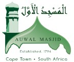 Auwal Masjied South Africa