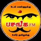 Pasanga FM Sri Lanka, Jaffna