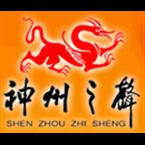 CNR Sound of Shenzhou Radio 684 AM China, Beijing