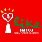 i Like Radio (BCC Pop Network) 103.3 FM Taiwan, Taipei