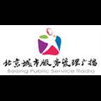 Beijing Public Service Radio 107.3 FM China, Beijing