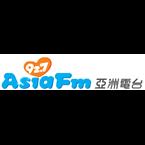Asia FM 92.7 92.7 FM Taiwan, Taipei