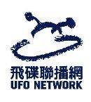 UFO Radio 92.1 FM Taiwan, Taipei