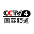 CCTV-4 China, Beijing
