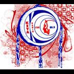 KEYA 88.5 FM USA, Belcourt
