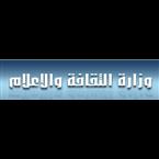 Saudi TV1 Saudi Arabia, ar-Riyad