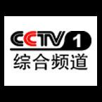 CCTV-1 China, Beijing