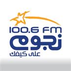 Nogoum FM 100.6 FM Egypt, Cairo