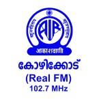 AIR Radio South Service 612 AM India, Bangalore