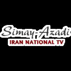 IRANN TV United Kingdom, Edgware