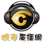 City FM 98.3 98.3 FM Taiwan, Miaoli County
