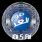Sawt El Ghad 101.5 FM Jordan, Amman