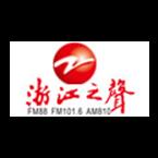 Voice of Zhejiang Radio 810 AM People's Republic of China, Hangzhou