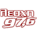 Radio Lesxi 97.6 FM Greece, Trikala