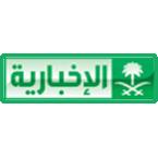 Saudi TV News Saudi Arabia, ar-Riyad