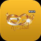 Al Khaleejiya 100.9 FM United Arab Emirates, Dubai