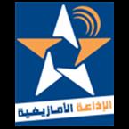 Al Amazighia 104.6 FM Morocco, ar-Ribat