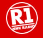 NHK Radio 1 594 AM Japan, Tokyo