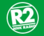 NHK Radio 2 693 AM Japan, Tokyo
