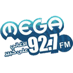 Mega FM 92.7 92.7 FM Egypt, Cairo