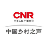 CNR Agricultural Radio 720 AM China, Beijing