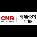 China Highway Radio 99.6 FM China, Beijing
