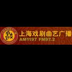 Shanghai ERC Folk Opera Radio 97.2 FM China, Shanghai