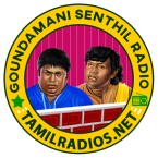 Goundamani Senthil Radio India, Chennai