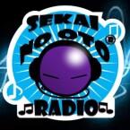 Sekai No Oto Radio  Mexico
