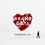 Радио Боль (Pain Radio) Russia, Arkhangelsk