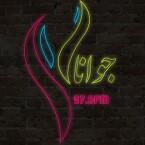 Jawanan FM 97.5 FM Afghanistan, Kabul