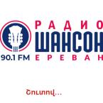 Шансон 90.1 FM Armenia, Yerevan