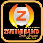 Zamani Radio Nigeria, Gombe