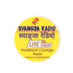 Syangja Internet Radio Nepal, Waling