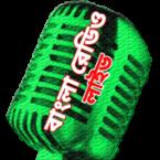Bengali Radio Live United Kingdom, Sheffield