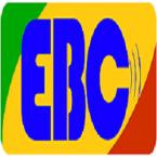 EBC FM Addis 97.1 FM Ethiopia, Addis Ababa