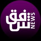 Radio Shafaq 102.0 FM Iraq, Baghdad