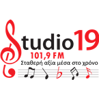 Studio 19 101.9 FM Greece, Heraklion