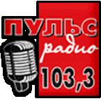 Puls FM Russia, Ulan-Ude