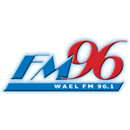 FM 96 Puerto Rico 96.1 FM Puerto Rico, San Juan