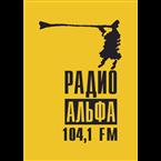 Radio Alpha 104.1 FM Russia, Perm Krai