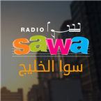 Radio Sawa Gulf 1548 AM Iraq, Baghdad