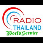 R Thailand World Service Thailand